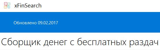 http://s0.uploads.ru/0Tvu6.png