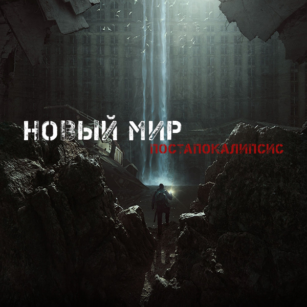 http://s0.uploads.ru/0Uqlx.jpg