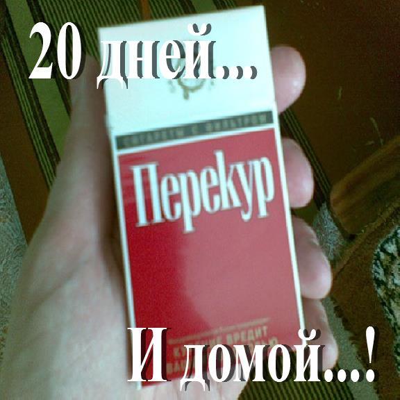 http://s0.uploads.ru/0WRjw.jpg