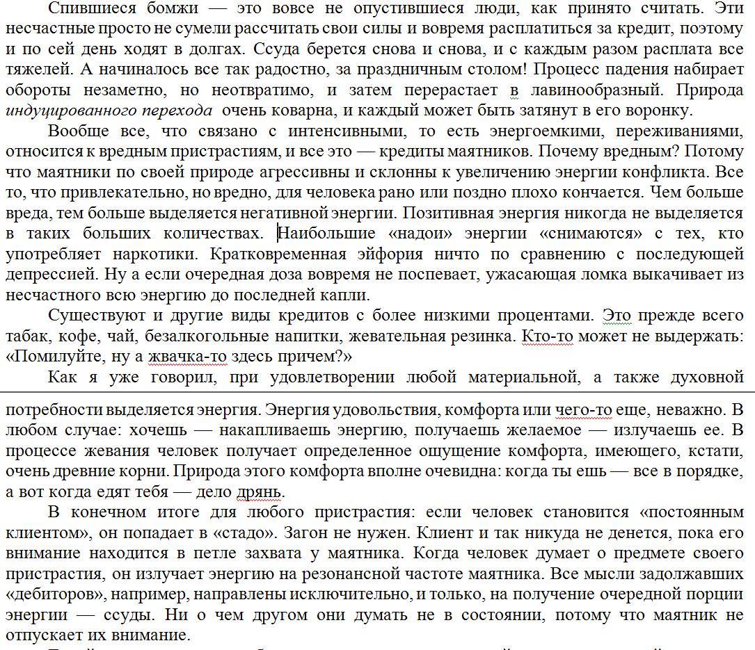 http://s0.uploads.ru/1SxtL.png