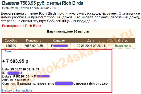 http://s0.uploads.ru/1zBn7.png