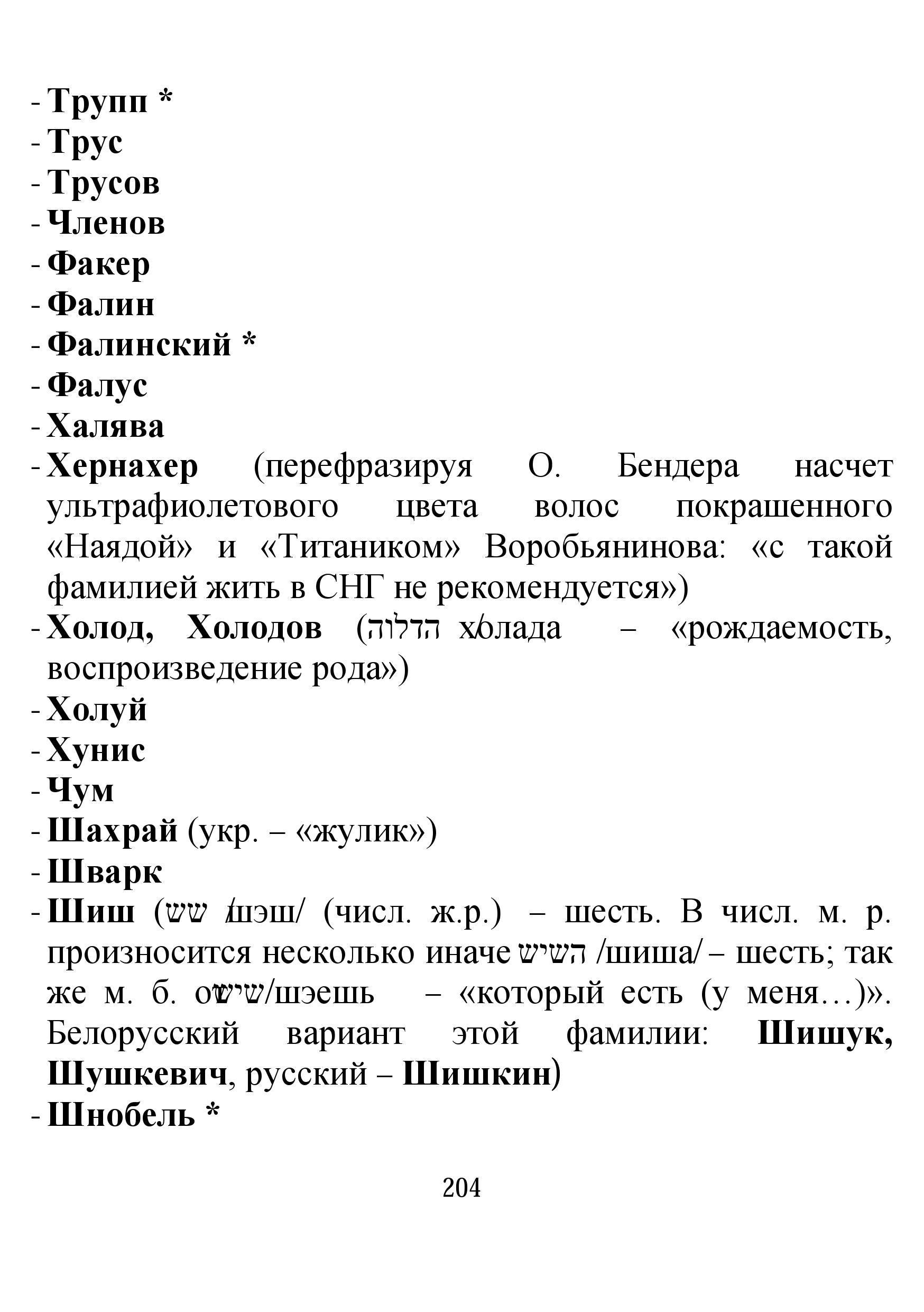 http://s0.uploads.ru/2CSqt.jpg