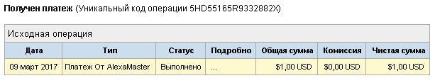 http://s0.uploads.ru/2Kz3j.jpg