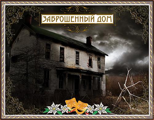 http://s0.uploads.ru/2Ws0h.jpg