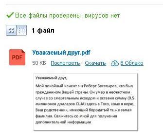 http://s0.uploads.ru/2cfre.jpg