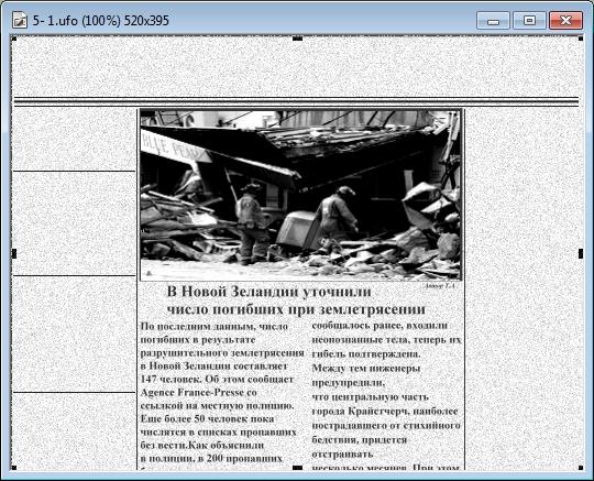 http://s0.uploads.ru/2dkom.jpg