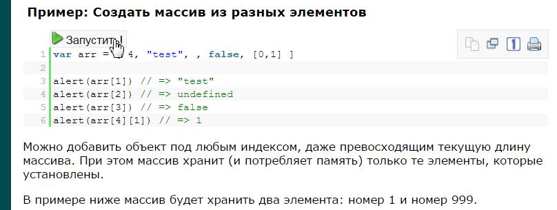 http://s0.uploads.ru/2ghcm.png