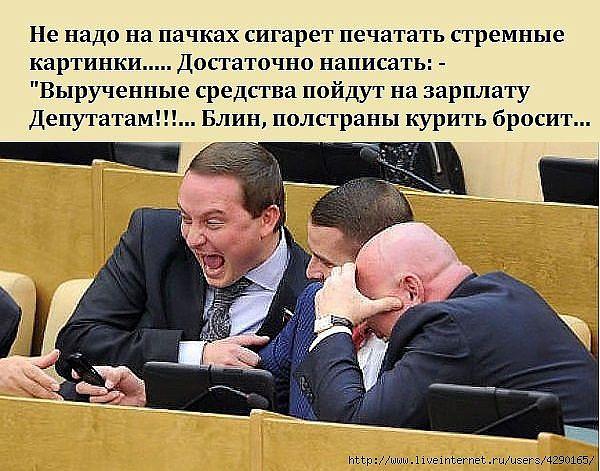 http://s0.uploads.ru/2h3uX.jpg