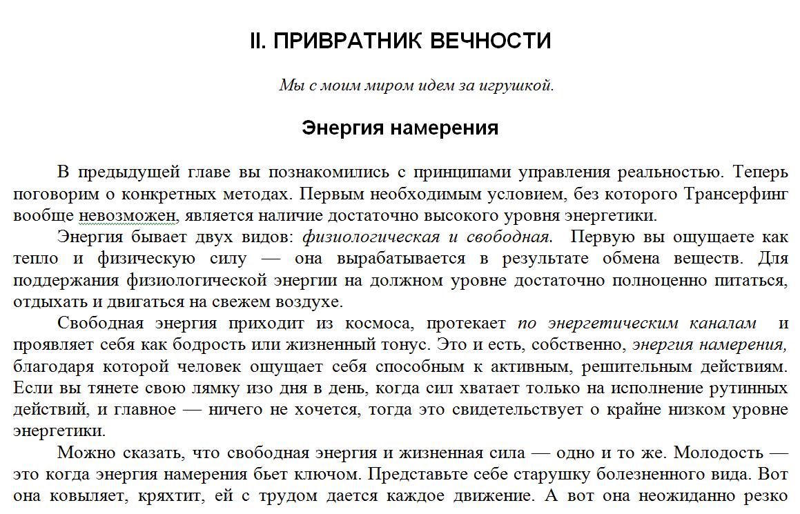 http://s0.uploads.ru/2w3dj.png