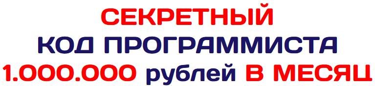 http://s0.uploads.ru/3NZXa.png