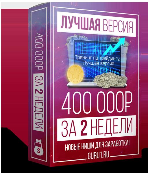 http://s0.uploads.ru/3lqdW.png
