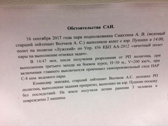 http://s0.uploads.ru/4Sopn.jpg