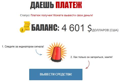 http://s0.uploads.ru/4aMQt.png