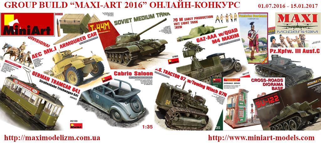 http://s0.uploads.ru/4bxj0.jpg