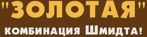 http://s0.uploads.ru/4eowX.jpg