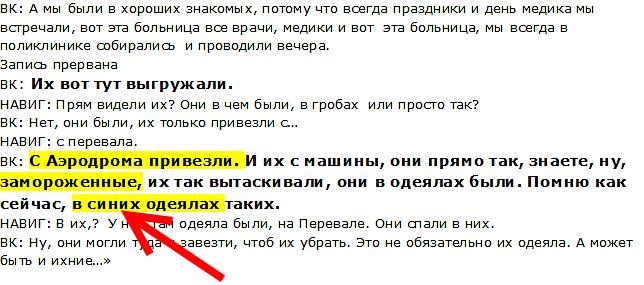http://s0.uploads.ru/4vBG5.png