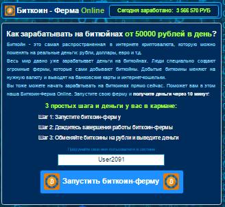 http://s0.uploads.ru/5Cm0c.png