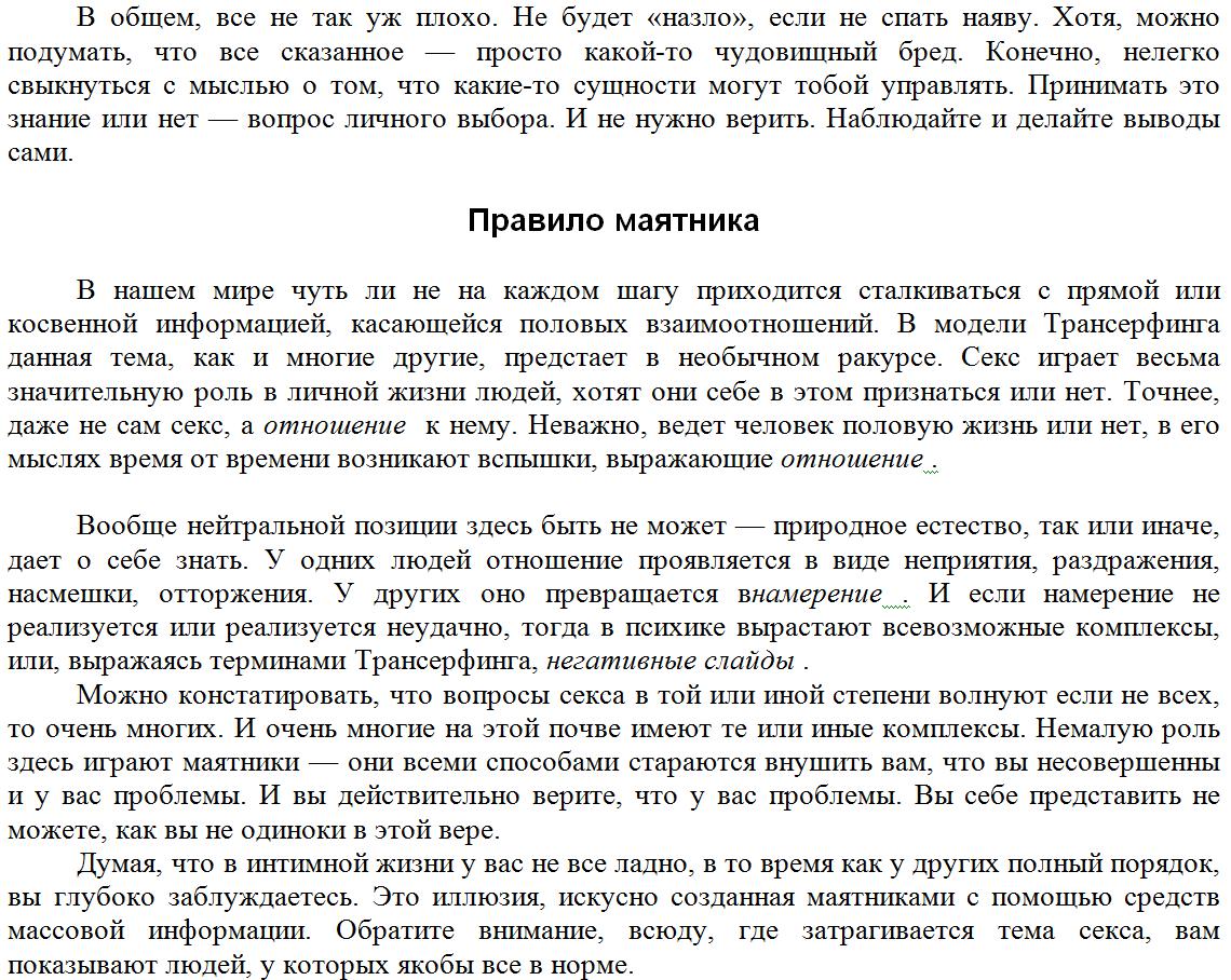 http://s0.uploads.ru/5N62S.png