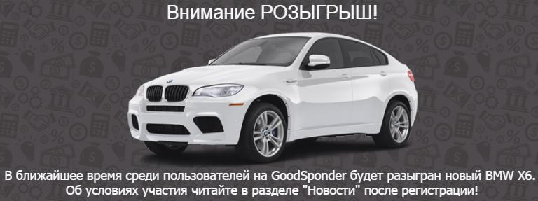 http://s0.uploads.ru/5jSEU.png