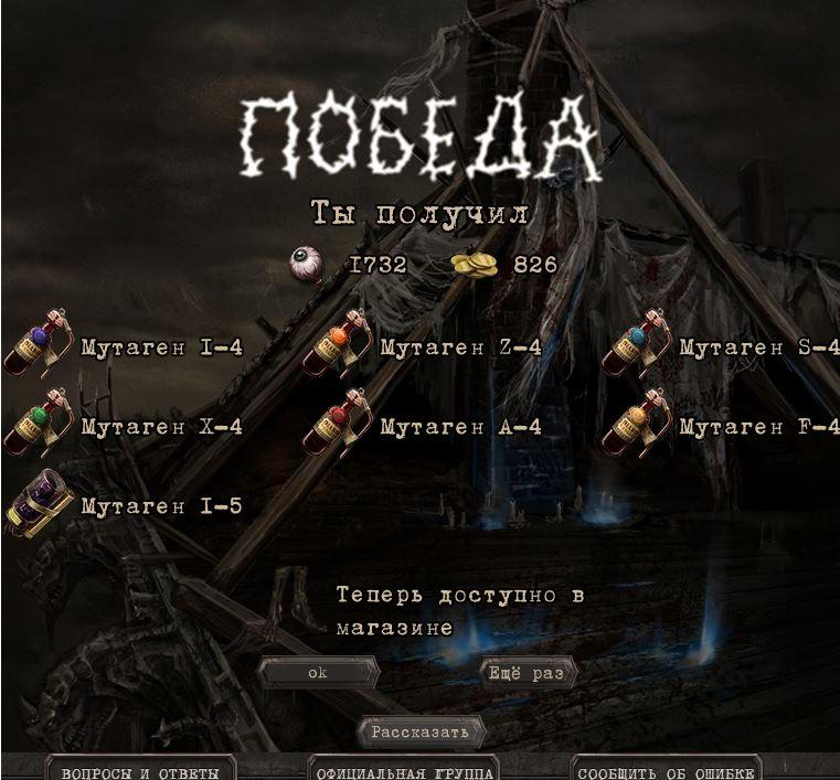 http://s0.uploads.ru/6g5bj.jpg
