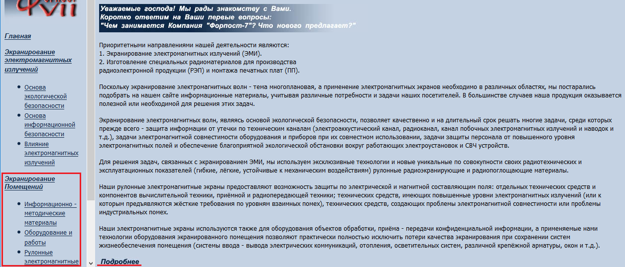 http://s0.uploads.ru/6rByv.png
