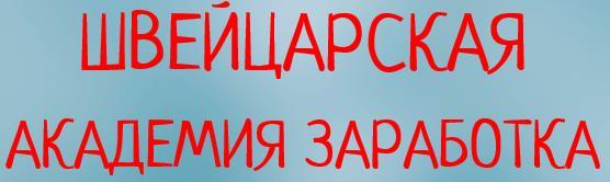 http://s0.uploads.ru/6stLO.jpg