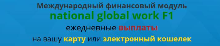 http://s0.uploads.ru/7IxAf.png