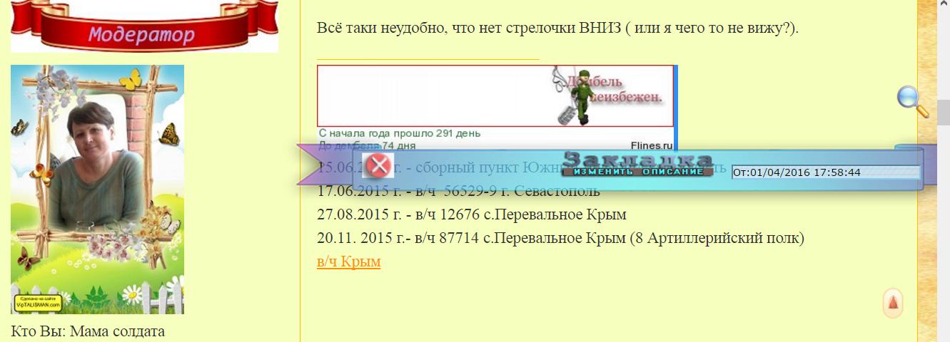 http://s0.uploads.ru/7RCxK.png