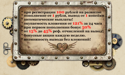 http://s0.uploads.ru/7Yl35.png