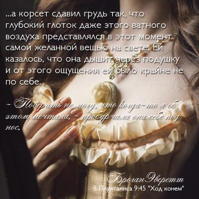 http://s0.uploads.ru/7q8bu.jpg