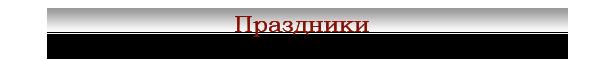 http://s0.uploads.ru/80xRv.png