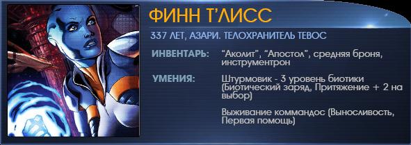 http://s0.uploads.ru/86urh.png