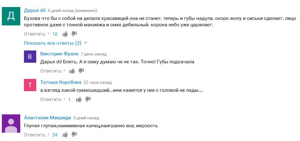 http://s0.uploads.ru/8BYrg.jpg
