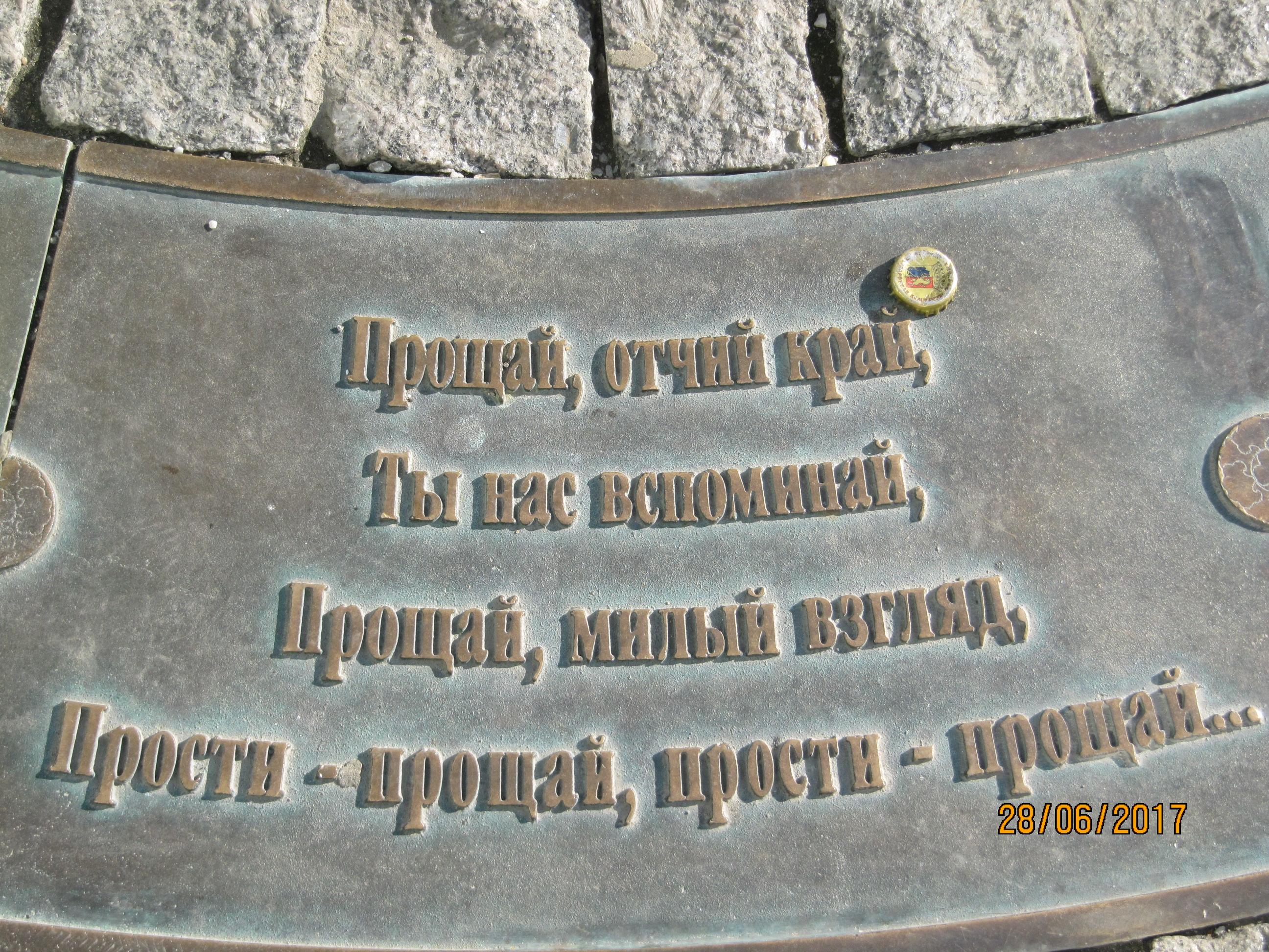 http://s0.uploads.ru/8KB76.jpg