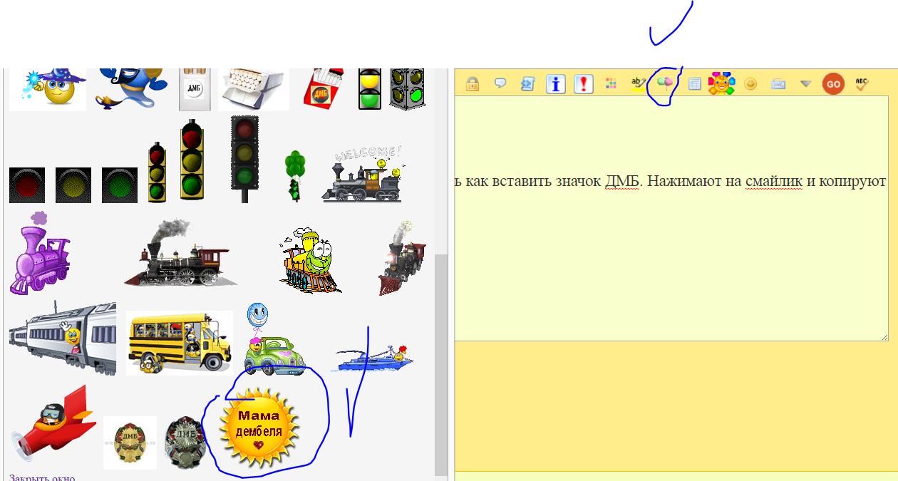 http://s0.uploads.ru/8YErU.png