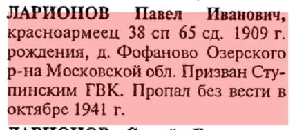 http://s0.uploads.ru/8iALd.jpg