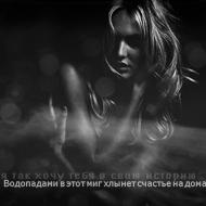 http://s0.uploads.ru/8lFA9.png