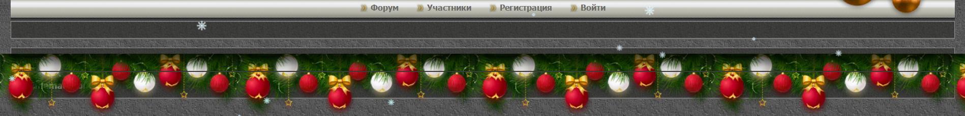 http://s0.uploads.ru/8xUC5.png