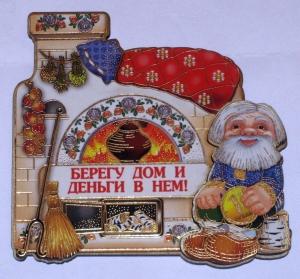 http://s0.uploads.ru/9QkFY.jpg