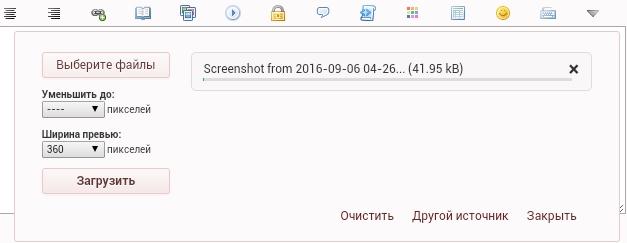 http://s0.uploads.ru/9WEQ8.jpg