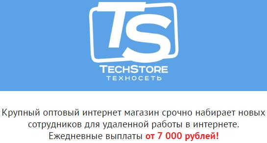 http://s0.uploads.ru/9bDpq.png