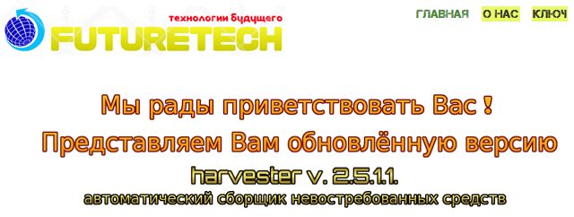 http://s0.uploads.ru/9bdm8.png