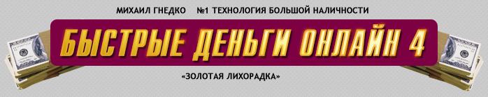 http://s0.uploads.ru/9rzZv.png
