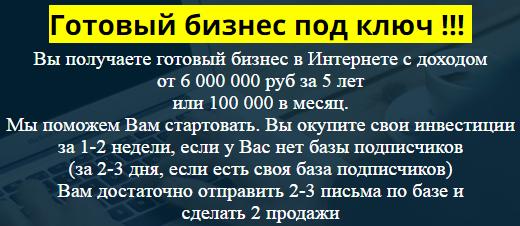 http://s0.uploads.ru/9yevh.png