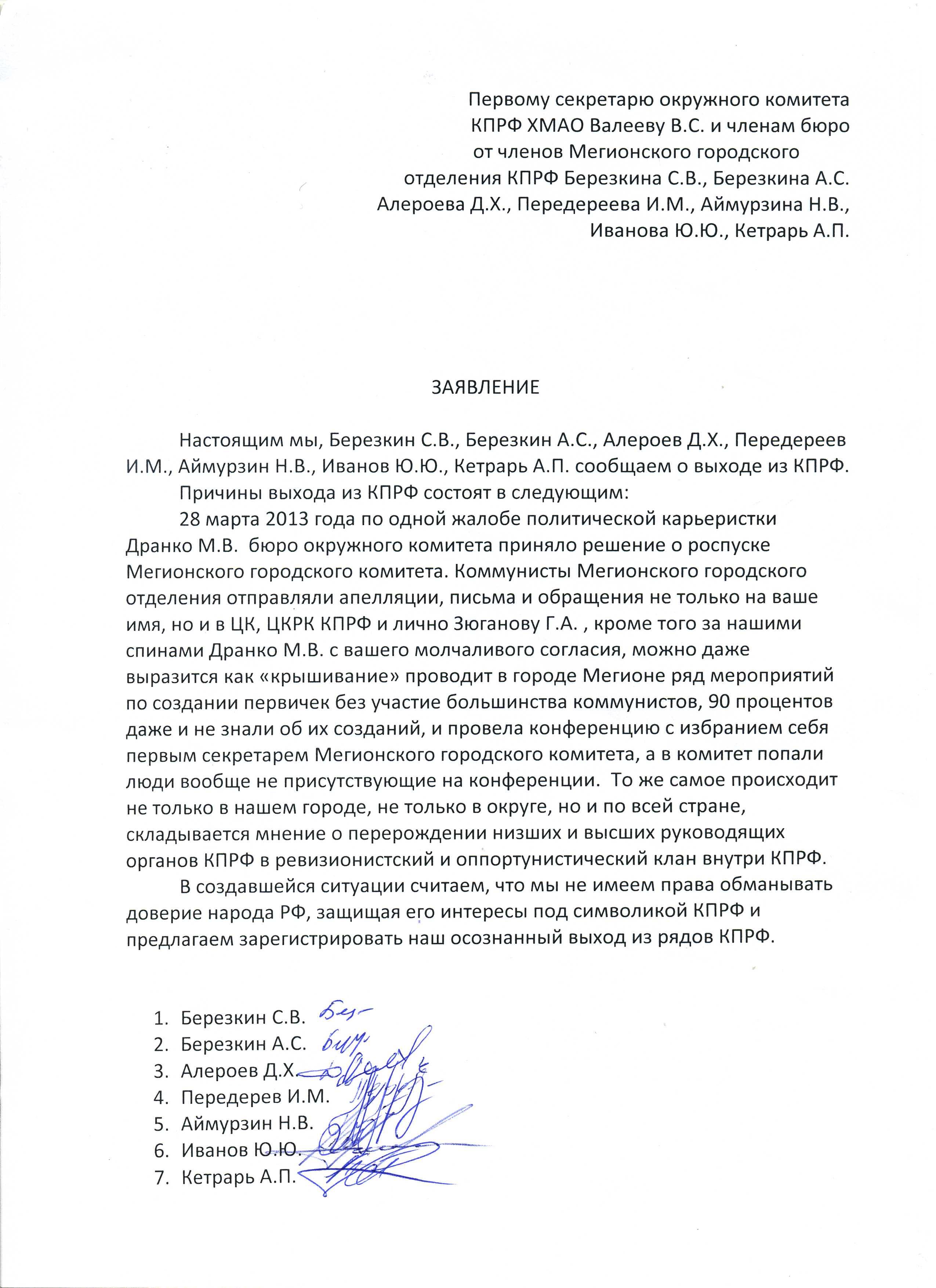 http://s0.uploads.ru/9zLoY.jpg