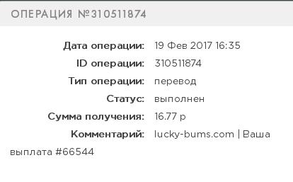 http://s0.uploads.ru/AEkxs.png