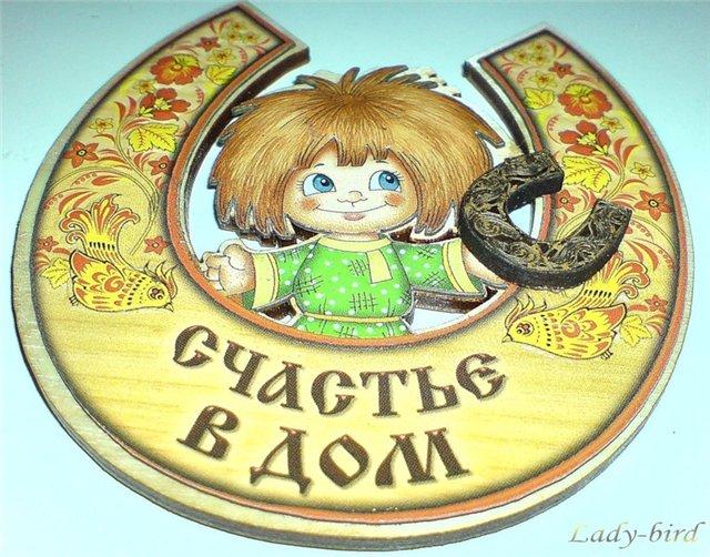 http://s0.uploads.ru/AQtwd.jpg