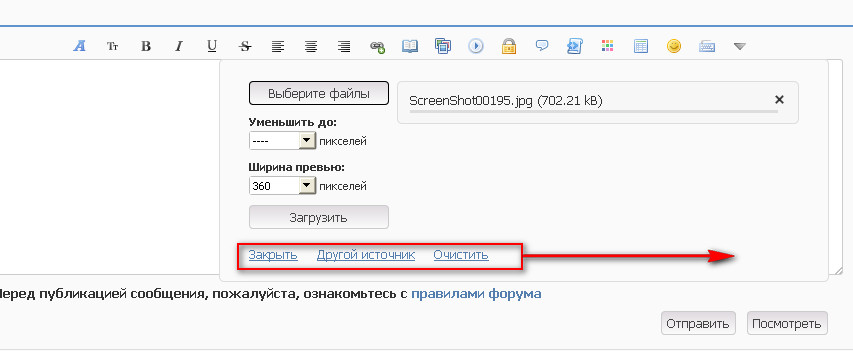 http://s0.uploads.ru/Ae8Fu.jpg