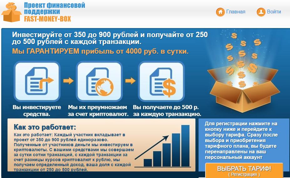 http://s0.uploads.ru/AmqJi.png