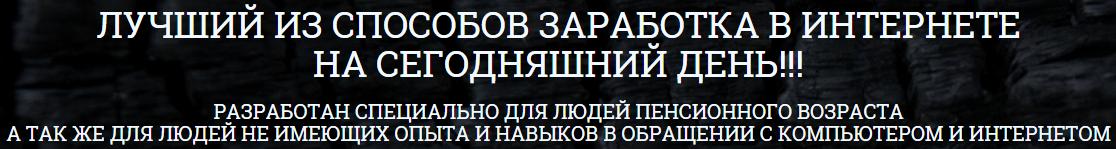 http://s0.uploads.ru/BDf3T.png